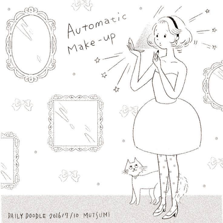 Daily doodle  とっても便利な自動メイクアップ★コンパクト💄  #illustration #イラスト #doodle #らくがき #空想と未来月間 #mutsumidailydoodle