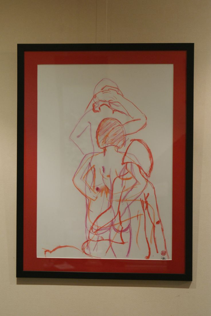 RED WOMEN  42x59,5cm Watercolor pencils on paper  What happen if............. I change the point of view?  Geert JanJansen's property In  Geert Jan Jansen (Cobra Group) Private collection.