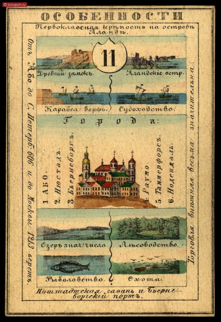 абоско-бьернеборская губерния 2.jpg