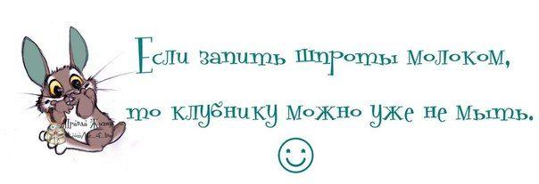 Позитивные фразочки в картинках . Обсуждение на LiveInternet - Российский Сервис Онлайн-Дневников