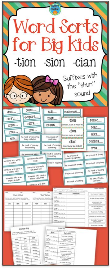 Word Sorts for Big Kids! Suffixes TION, SION, and CIAN. Includes spelling and vocabulary development.