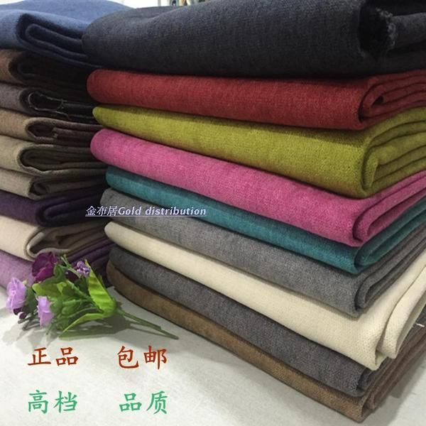Горячий лед зерна текстуры махровой ткани диван, шторы, автомобильные комплекты, покрытия, ткани покрытия стен обои