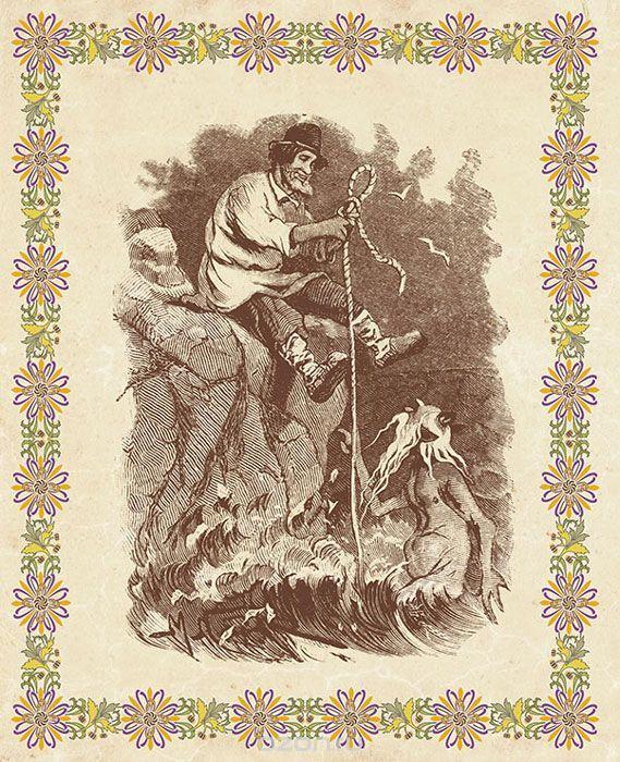 "Книга ""Сказка о Попе и о работнике его Балде"" А. С. Пушкин -"