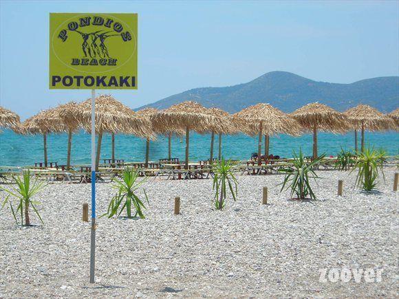 Samos - beach - Potakaki - Pythagorion