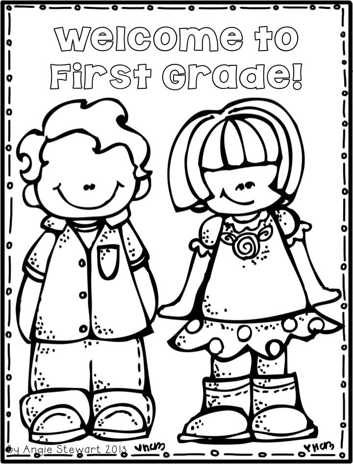 school kids coloring pages | The First Grade Scoop: Dog Days of Summer Giveaway... And ...
