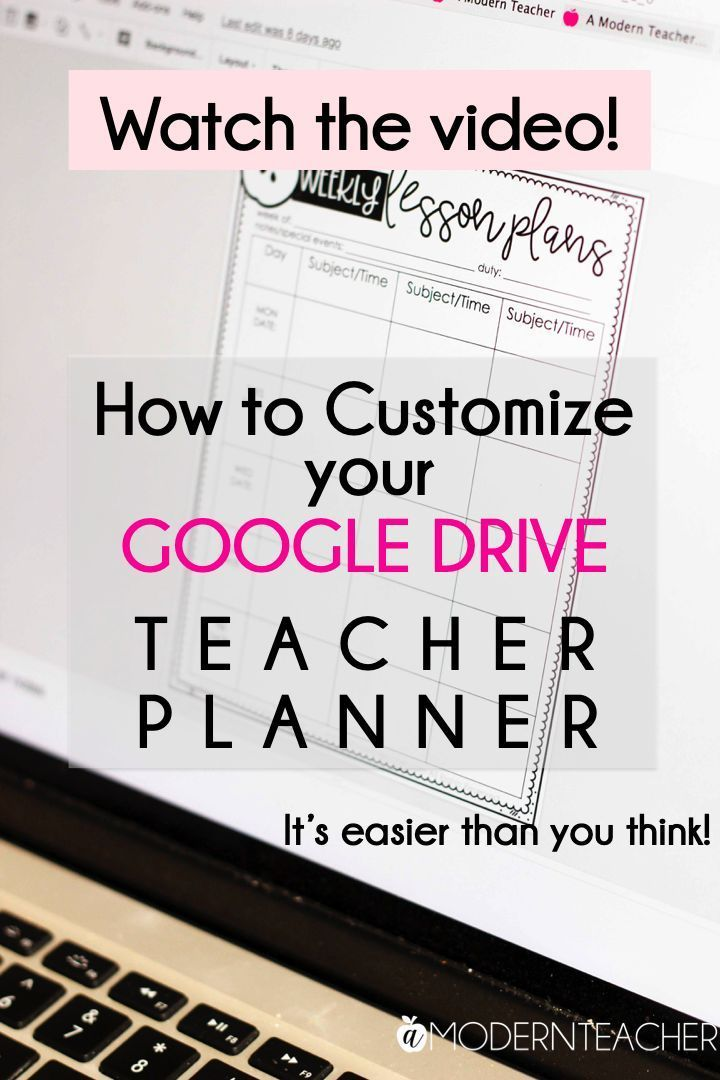 Google Drive Teacher Planner – April M :: A Modern Teacher