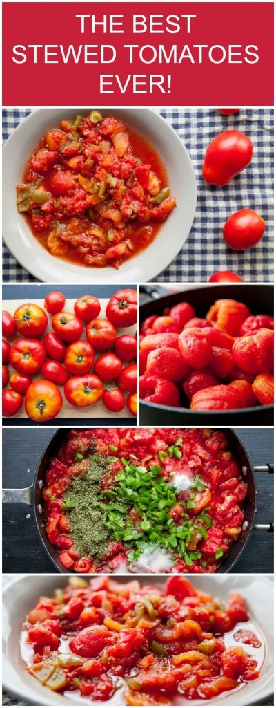 The Best Stewed Tomatoes Ever recipe.  These are easy to make with garden tomatoes!