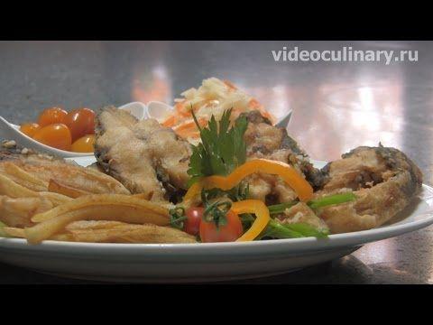 Рыба, жаренная по-восточному – Рецепт Видео Кулинарии