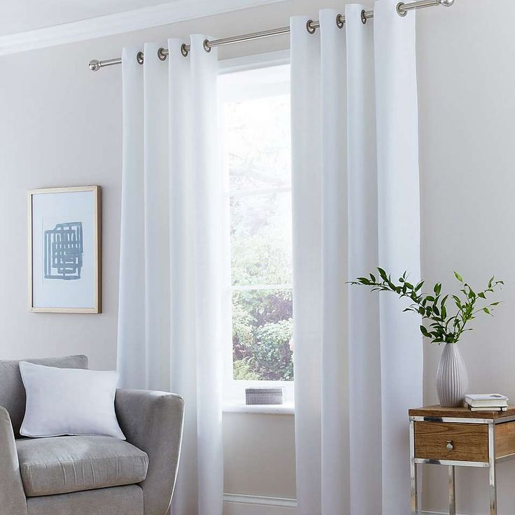Vermont White Lined Eyelet Curtains | Dunelm