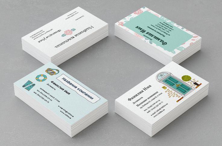 Нежные, легкие и стильные визитки можно заказать у нас по 59 грн. за 100 штук.  Понравились наши бесплатные шаблоны? С удовольствием напечатаем :) Вот ссылки на них: http://www.vizitka.ua/katalog-dizainov/4768.htm http://www.vizitka.ua/katalog-dizainov/4737.htm http://www.vizitka.ua/katalog-dizainov/4663.htm http://www.vizitka.ua/katalog-dizainov/dizainerskii-maket-394-dizain.htm