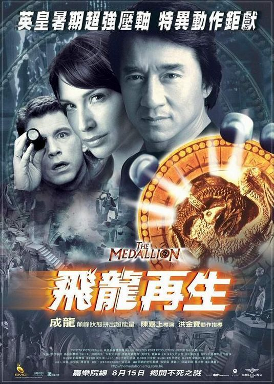 the medallion starring jackie chan lee evans claire