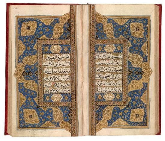 Qur˒an from Kashmir  Qur˒an, in Arabic Northern India, Kashmir ca. 1800 On paper 185 x 100 mm  Gift of the Trustees of the William S. Glazier Collection, 1984 MS G.69, fols. 235v–236r