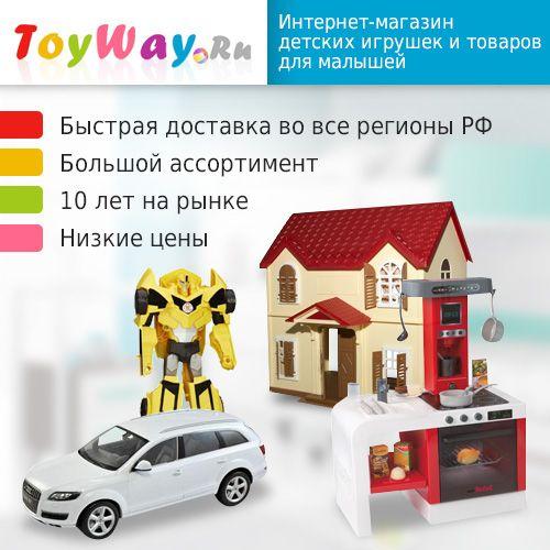 Детские игрушки. Купить детские игрушки. Магазин детских игрушек