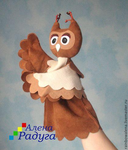 Кукольный театр ручной работы. Ярмарка Мастеров - ручная работа Совушка сказочница. Handmade.