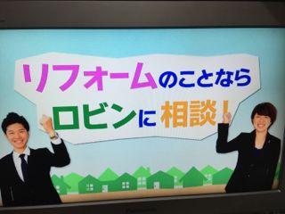 CM放送中:みかど 店主の日記  3rd stage