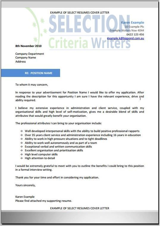 9 best selection criteria writers images on pinterest for Addressing selection criteria in cover letter