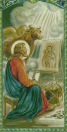 St. Luke - Patron Saint of Physicians. Don't forget to pray for those who care for and partner with you during childbirth and pregnancy!