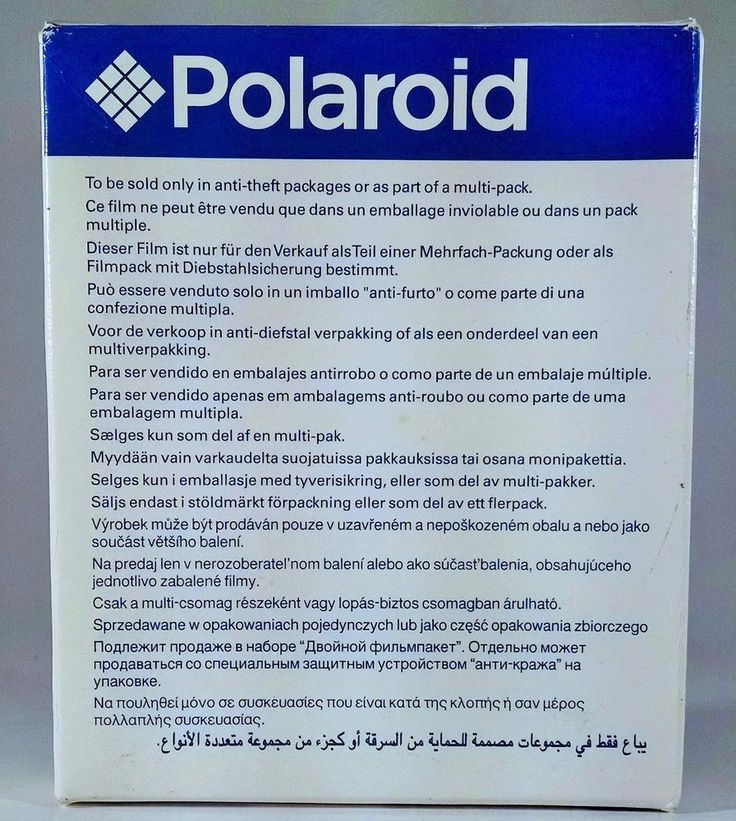Polaroid Camera  600 Color Instant Film - Sealed - Expired 4/08 #Polaroid