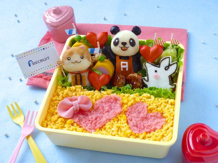 【想いはお弁当箱に詰めて】  今年のバレンタインプレゼント、お弁当箱に想いを詰めるのはいかがでしょう? 情熱の真っ赤なハートで気持ち伝えるお手伝いをするのは、リクルートのキャラクターたち。左から順番にご紹介します。   「にゃらん」:旅行情報『じゃらん』 「パン田一郎」:アルバイト情報サイト『フロム・エー ナビ』 「ジョブーブ」:求人情報『タウンワーク』  スクランブルエッグもピンクのハートも。今日はちょっぴり甘めの味付けで。