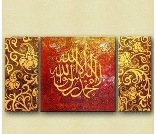 Large 3pc Islamic Canvas Art 100% Hand Oil Painting Kalimah Red
