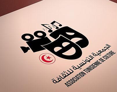 Logo: Association Tunisienne de Culture