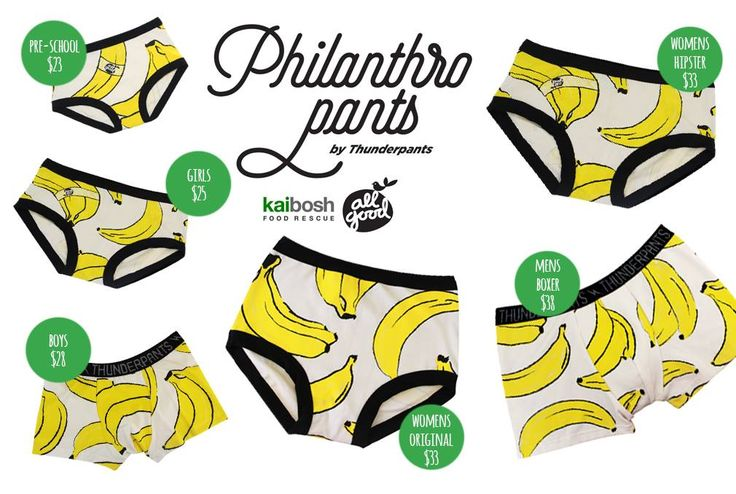 Thunderpants full collection of Banana Philanthropants!