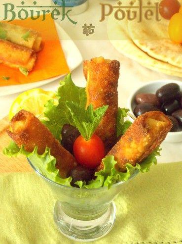 Bourek au poulet (recette ramadan