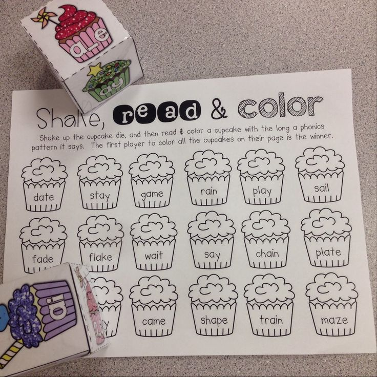 First Grader...at Last!: Long Vowel /a/ Cupcakes Freebies