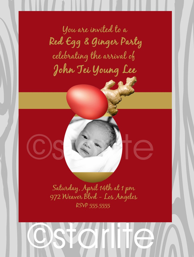 Red Egg Ginger Party Invitation Red Egg Party – Red Party Invitations