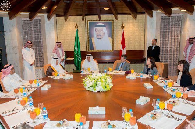 La Cour Royale: Leurs dernier activite en Arabie Sauodite
