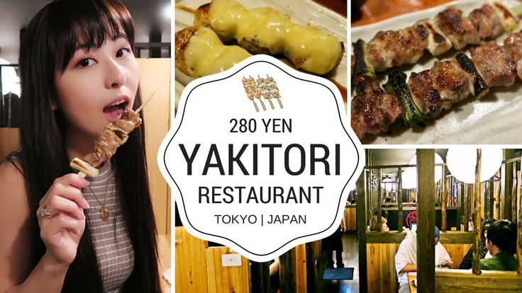 280 Yen Yakitori Restaurant in Tokyo - Torikizoku | TOKYO FOOD GUIDE