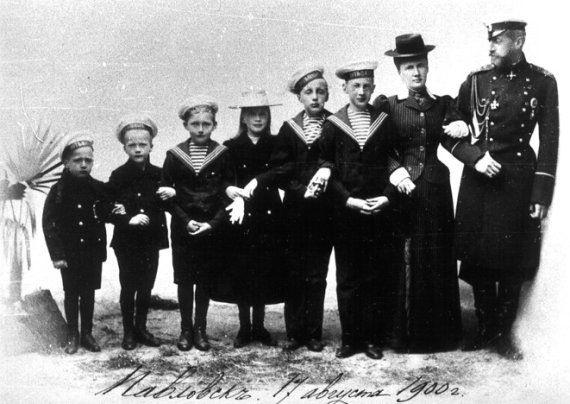 Павловск. 1900