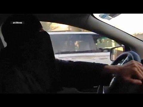 Mujeres Árabes Juzgadas En Corte Militar Por Conducir #Video