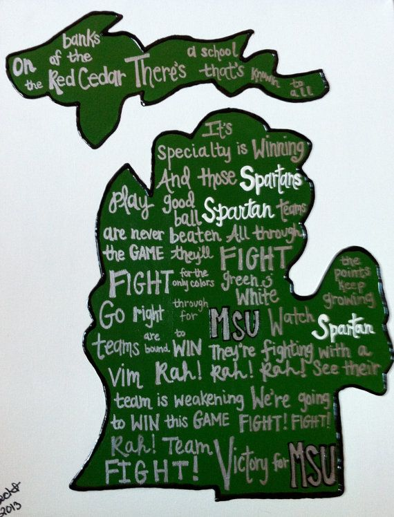 Michigan State Spartans Fight Song by EndlessheARTBoutique on Etsy