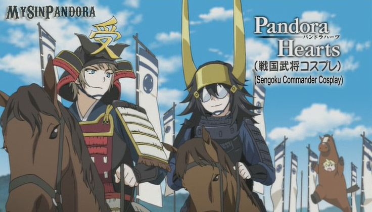 That time Reo and Elliot Cosplayed| Pandora Hearts AU