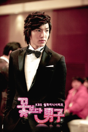 Lead Flower Boy Lee Min Ho