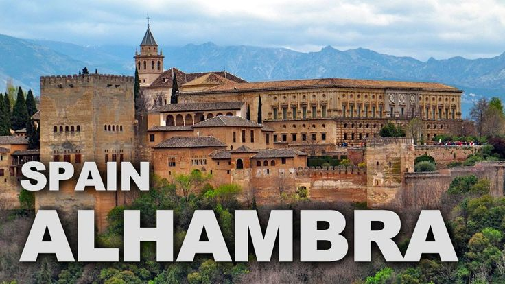 The Alhambra is a palace and fortress complex located in Granada, Andalusia, Spain.