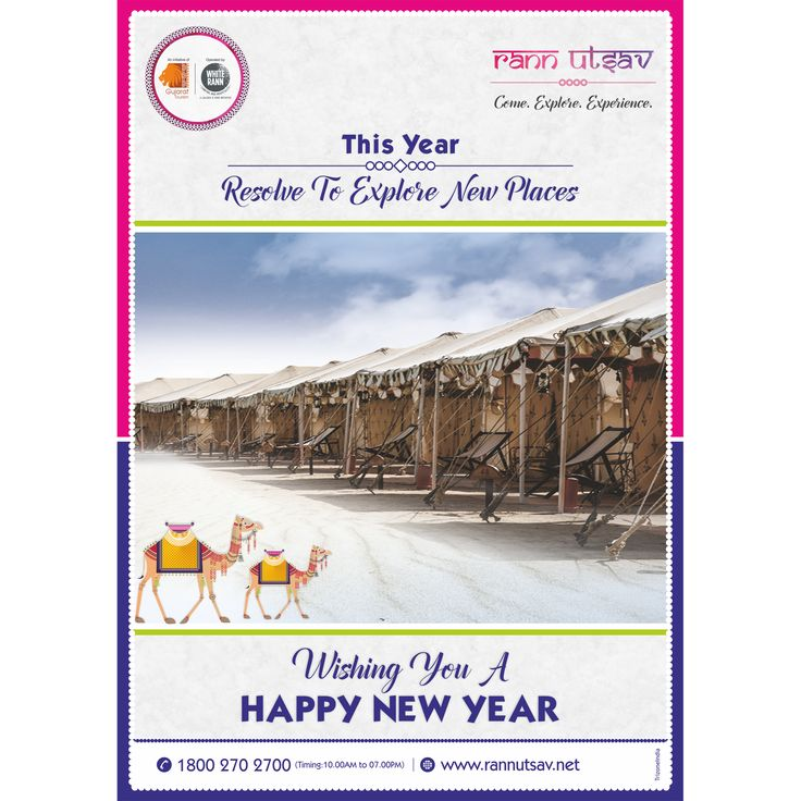 This Year, resolve to go places, meet new people, explore new locales. Have a New Year filled with new experiences. #RannUtsav #WhiteRann #Happy2016 #GoodBye2015