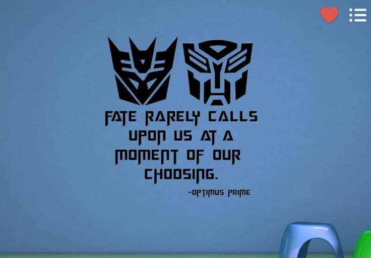 Transformers wall decal