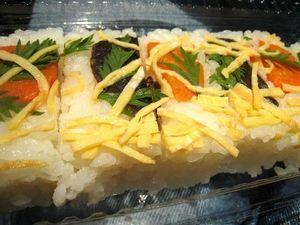こけら寿司