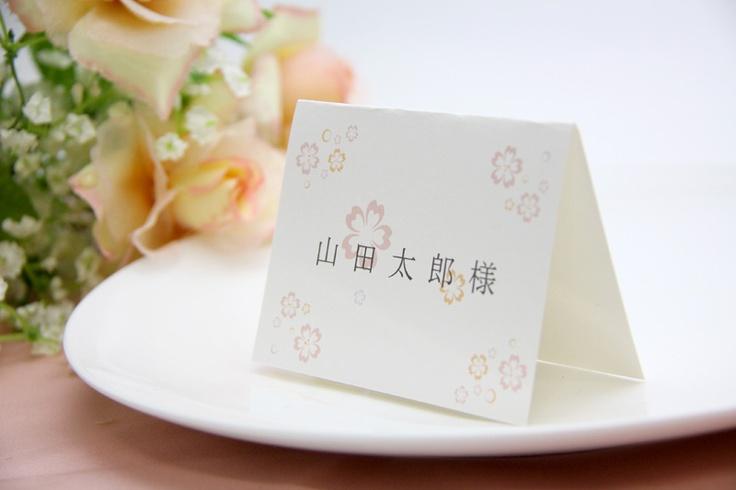 nameplate japanese cherry 席札 桜