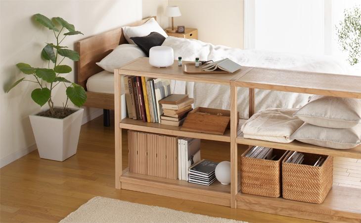 muji shelves - pour la chambre / salle de musique .... ? separateur ?