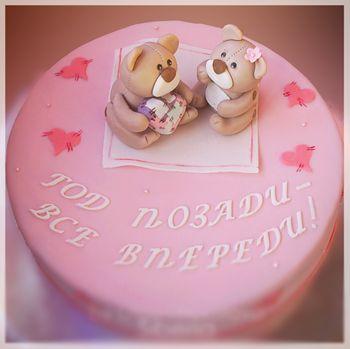 Первая годовщина свадьбы торты