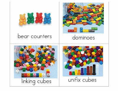 Growing Kinders: Math Manipulative Labels