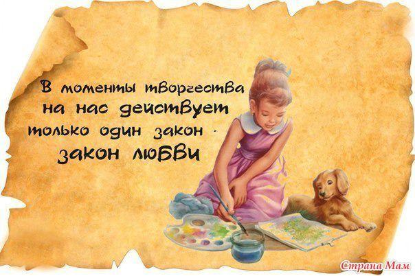 С юмором о рукодельницах))