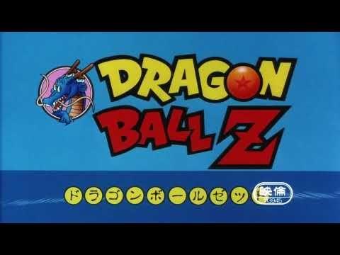 Dragon Ball Z Opening 1(Audio Español Latino) - YouTube