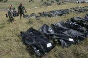 9 11 Body Parts Flight 93 | 11 Bodies Found Remains of 140 bodies (45