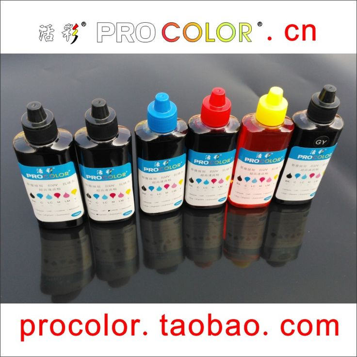 6 COLOR PGI570 570  Pigment ink 571 CLI-571 GY Dye ink refill kit for Canon PIXMA MG7750 MG7751 MG 7750 MG7752 MG7753 printer