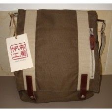 Hanpu Koubou Canvas Satchel, Khaki $59.95 - Loving the neutral tones in this bag. #hanpukoubou #mensbags #satchel