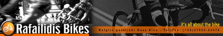 "by Argiro Stavrakou, year 2010, ""Rafailidis"" Bicycle Trade, Banner."